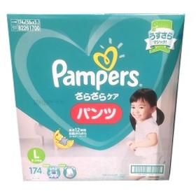 【Pampers】パンパース さらさらケア パンツ Lサイズ 男女兼用 紙おむつ