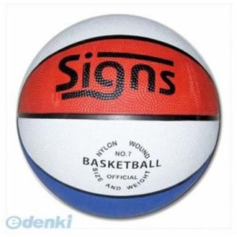 キャプテンスタッグ [U-7653]Signs バスケットボール 5号【トリコロール】U7653【キャンセル不可】