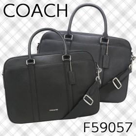 【ポイント2倍】コーチ ビジネスバッグ ブリーフケース 2way A4対応 メンズ COACH F59057 アウトレット