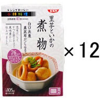 SSKセールス レンジでおいしい!小鉢料理 里芋といかの煮物 105g 1セット(12個)