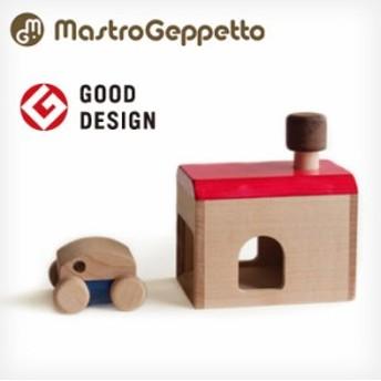 マストロ・ジェッペット ガレージ 車(ブルー)&車庫セット(木製おもちゃ/車/おもちゃ)
