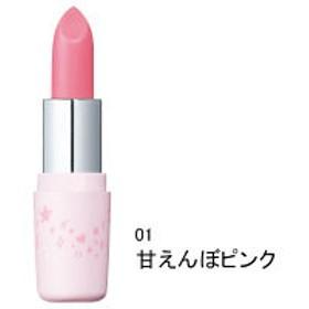 サナ 素肌記念日 フェイクヌードリップ 01甘えんぼピンク 常盤薬品工業