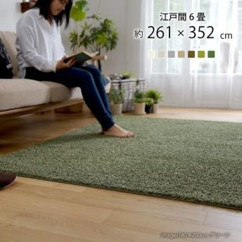 日本製 ラグマット TWISTY 261x352cm 長方形 ラグ マット カーペット 無地 シンプル 防音 防ダニ 床暖 ホットカーペット 代引不可