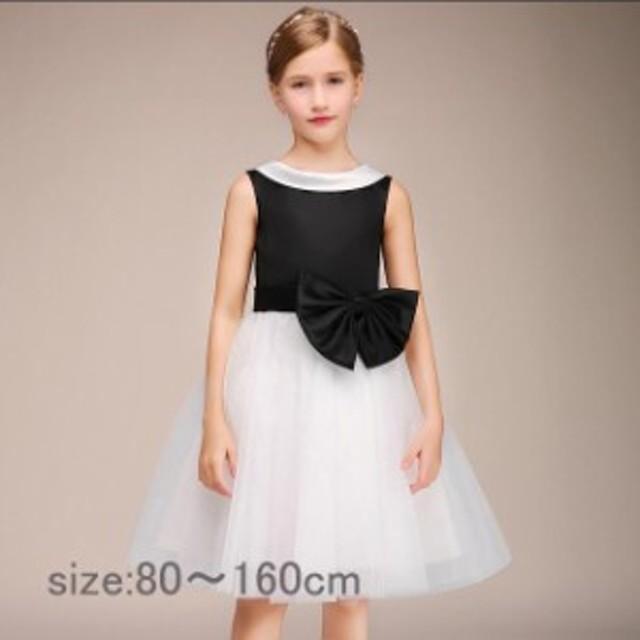 fa18b6071d4b6 子供ドレス 女の子ドレス キッズドレス レースドレス チュールドレス イベント 結婚式 パーティー 結婚式