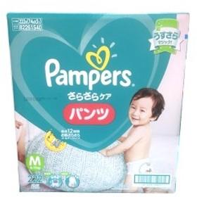 【Pampers】パンパース さらさらケア パンツ Mサイズ 男女兼用 紙おむつ