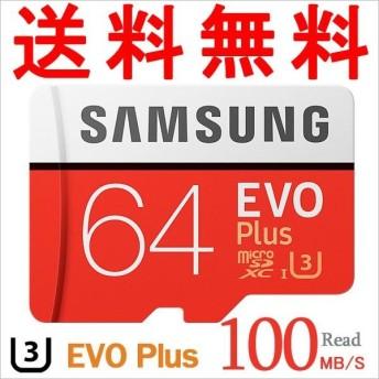 microSDXC 64GB SAMSUNG サムスン Class10 U3 4K対応 R:100MB/s UHS-I EVO Plus バルク品