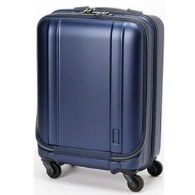 静音キャスター搭載の超軽量スーツケース ZER2094-46MTNV マットネイビー
