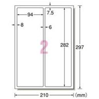 エーワン/屋外用レーザーラベル ツヤ消しホワイト A4 2面 5枚/31061