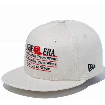 NEW ERA ニューエラ 9FIFTY BASIC FABRICS キャップ