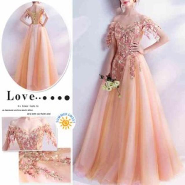 ウエディングドレス カラードレス フラワードレス イブニングドレス 安い ロングドレス カクテルドレス オフショルダー 演奏会