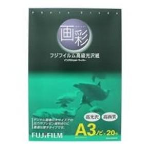 フジフイルム/画彩 高級光沢紙 A3ノビ 20枚/G3A3N20A