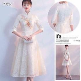 パーティードレス 結婚式 ドレス 袖あり 披露宴ドレス ウェディングドレス ミモレ丈 二次会ドレス お呼ばれ ロングドレス 演奏
