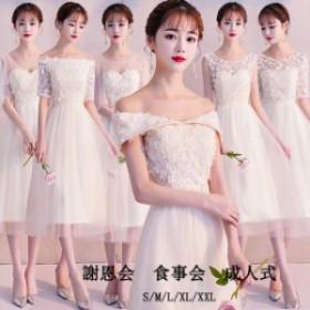 お揃いドレス 花嫁の介添えドレス ロングドレス プリンセスドレス ブライズメイド服 花嫁 ウェディングドレス 6タイプ選択可