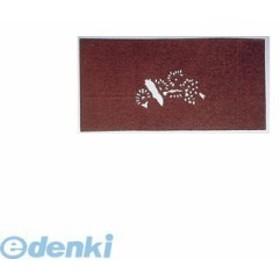 [WSB19] すり込み用渋紙松-A 4905001708909