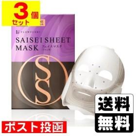 ■ポスト投函■[フローフシ]SAISEIシートマスク 口もと用 7Days 2枚入【3個セット】