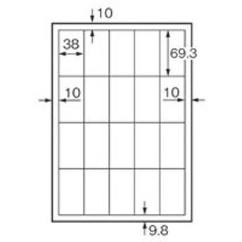 プラス/レーザー用ラベルA4 20面 四辺余白 500枚/LT-508S