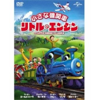 小さな機関車 リトル・エンジン 【DVD】