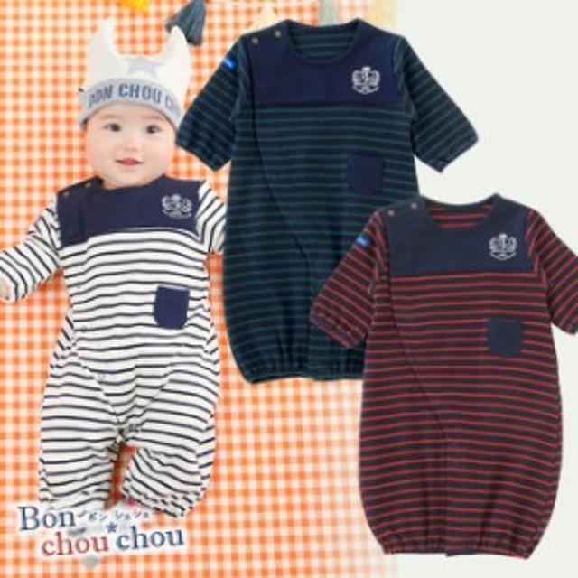 bb7a60ffb15b5 ベビー服 赤ちゃん 服 ベビー 男の子 お出かけ 出産準備 ボンシュシュ切り替えボーダー新生児ツーウェイオール