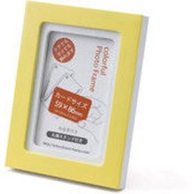 大仙 コロル カード A-3 イエロー/ホワイト 33R08201A03 20個 (直送品)