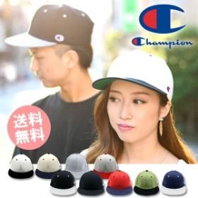 送料無料 Champion チャンピオン キャップ 帽子 メンズ レディース ベースボールキャップ スポーツ ワンポイント シンプル ロゴ スポーツ