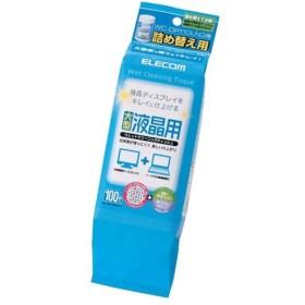 OA用 ウェットティッシュ エレコム WC-DP100LSP3 [液晶用ウェットクリーニングティッシュ/詰め替え用/100枚]