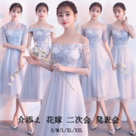 お揃いドレス 韓国風 グレー ロングドレス ブライズメイド服 花嫁 ウェディングドレス 花嫁の結婚式 5タイプ選べる ガールズ