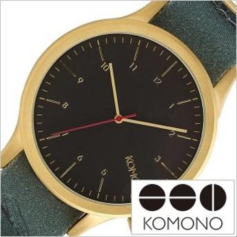 コモノ 腕時計 KOMONO時計 KOMONO 腕時計 コモノ 時計 マグリット ブラック フラッグ MAGRITTE THE BLACK FLAG メンズ/レディース/ブラッ