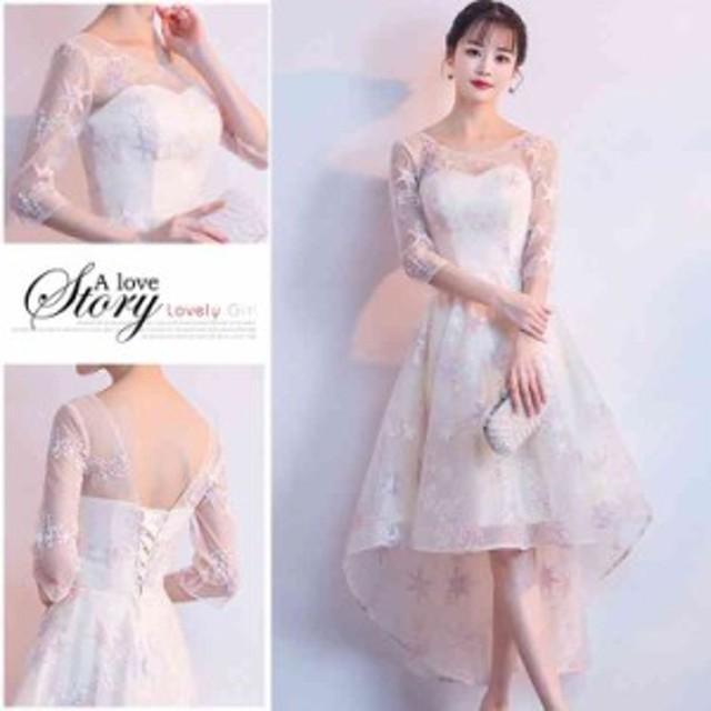8bfbf519d8049 パーティードレス 袖あり 結婚式ドレス レース ウエディングドレス 大きいサイズ 大人 可愛い 着痩せ 上品