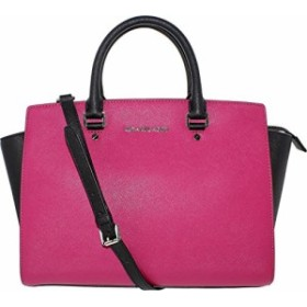 da5f79384c97 マイケルコースMichael Kors Selma Large Colorblock Satchel Deep Pink Leather