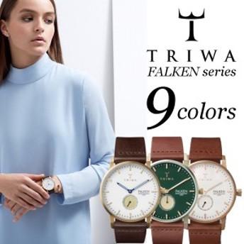 【 TRIWA トリワ 】腕時計 うでどけい メンズ レディース 本革 ゴールド シルバー ローズゴールド クオーツ ブラック FALKEN ファルケン