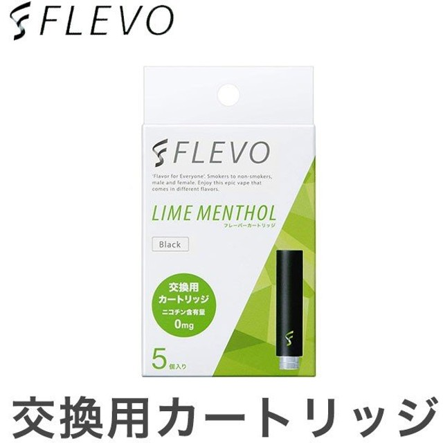FLEVO 電子タバコ 交換用カートリッジ ライムメンソール 黒 flevo-024 代引不可 メール便(ゆうパケット)