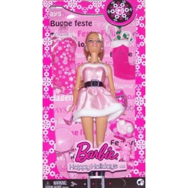 バービーBarbie Happy Holidays Exclusive PINK Set!