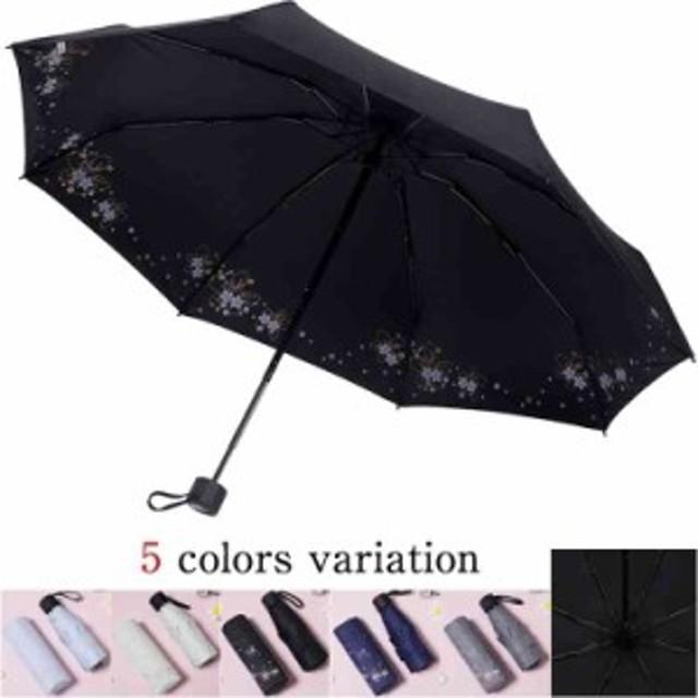選べる5色 レディース かわいい 三つ折 パステルカラー コンパクト 軽量 遮光 99%カット 折りたたみ 雨傘 ひんやり傘