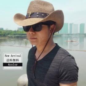 2018夏新作 麦わら帽子 メンズ ストローハット UVカット つば広帽子 紫外線対策 日焼け止め あごひも アウトドア 登山 釣り 送料無料