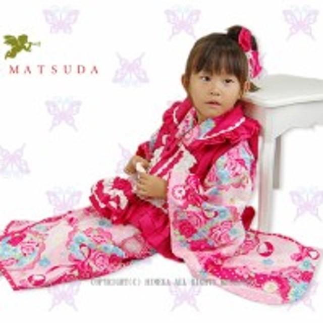 d408ee90d02a6 Siko Matsuda 七五三(3歳女の子用)晴れ着 被布フルセット ...