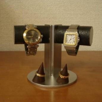 時計スタンド 支柱角度付き2本掛けディスプレイスタンド プレゼントに!No.120913