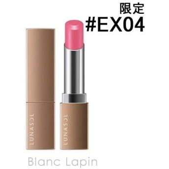 ルナソル LUNASOL エアリーグロウリップス #EX04 Mellow Pink 3.8g [326374]【メール便可】