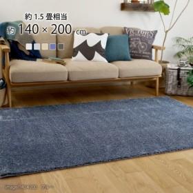 日本製 ラグマット ILLMIE 140x200cm 長方形 ラグ マット カーペット 無地 シンプル 防音 防ダニ 床暖 ホットカーペット 代引不可