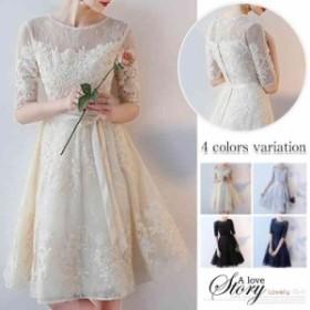 パーティードレス 結婚式 ドレス 袖あり 二次会ドレス 花嫁 ウェディングドレス パーティドレス Aライン 成人式 膝丈ドレス