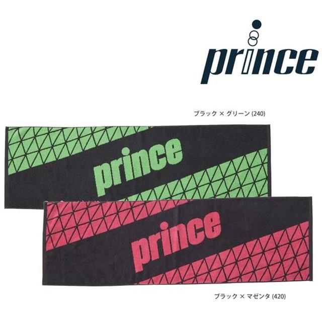 プリンス Prince テニスタオル  スポーツタオル PT757