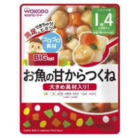 和光堂 BIGサイズのグーグーキッチン お魚の甘からつくね 100g (16ヶ月頃から)【3個セット】