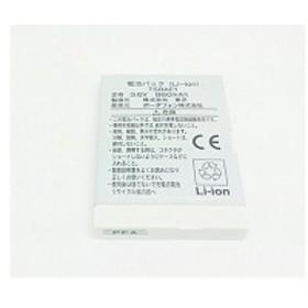 【ポスト投函送料無料】 中古良品 SoftBank 純正 TSBAE1 対応機種 810T 811T 904T 812T 813T