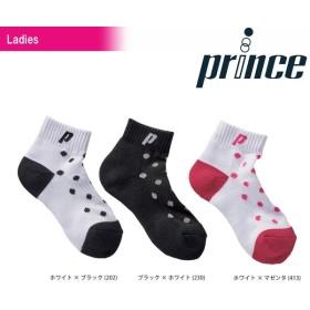 プリンス Prince テニスウェア レディース ショートソックス PS364 2019SS