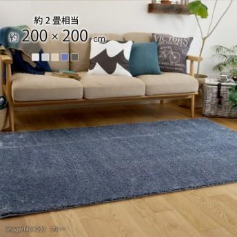 日本製 ラグマット ILLMIE 200x200cm 正方形 ラグ マット カーペット 無地 シンプル 防音 防ダニ 床暖 ホットカーペット 代引不可