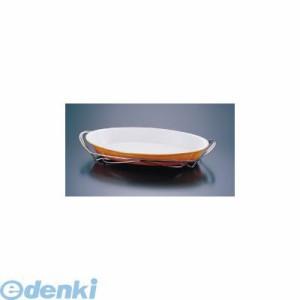 4905001610578 SAシャトレ 【送料無料】 13−1011−36B [NSY08036] ツバ付小判グラタンセット