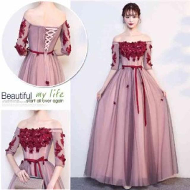 525572bb71540 カラードレス 赤 演奏会 安い 結婚式 イブニングドレスカクテルドレス 半袖 ロングドレス 発表