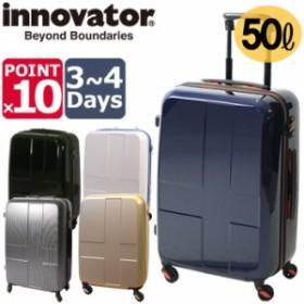 ポイント10倍 イノベーター innovator スーツケース INV55