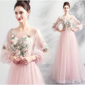 パーティードレス レース ピンク  二次会 結婚式 披露宴 司会者 舞台衣装 花嫁 花柄手作り ロングドレス 上品