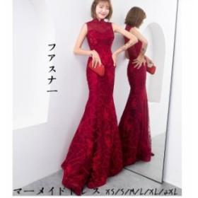 トレーンマーメイドドレス 演奏会 パーティードレス 結婚式 ウェディングドレス 花嫁 二次会ドレス お呼ばれ ピアノ 発表会 刺繍