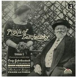 Various Artists レシェティツキの弟子たち 第2集 CD